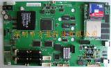 家电控制板开发 智能家电控制板开发 小家电控制板开发公司