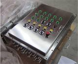 【不锈钢防爆配电箱,材质304,防爆等级ExdIIBT4】