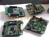 按摩器控制板方案开发 专业按摩器控制板设计开发公司