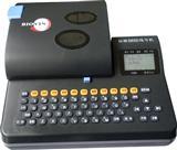 标映S900高速电脑线号打印机