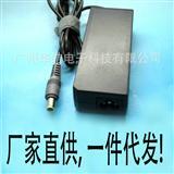 20V3.25A电源适配器 适用联想电源适配器IBM X301 Z61E R40 0 R60E X61t 充电器
