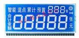 点钞机LCD液晶显示屏HCS9002