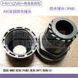 厂家低价【全冠】IP68防水尼龙接头 公制M20塑料固定头 电缆接头