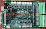 电子称电路板方案设计开发 山东PCB电路板抄板 电子称线路板研发生产