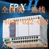 松下PLC电子凸轮控制器anasonic现货FP-XH运动控制单元FPXH-M4T运动控制器