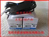 欧姆龙光纤传感器E3X-DAC11-S
