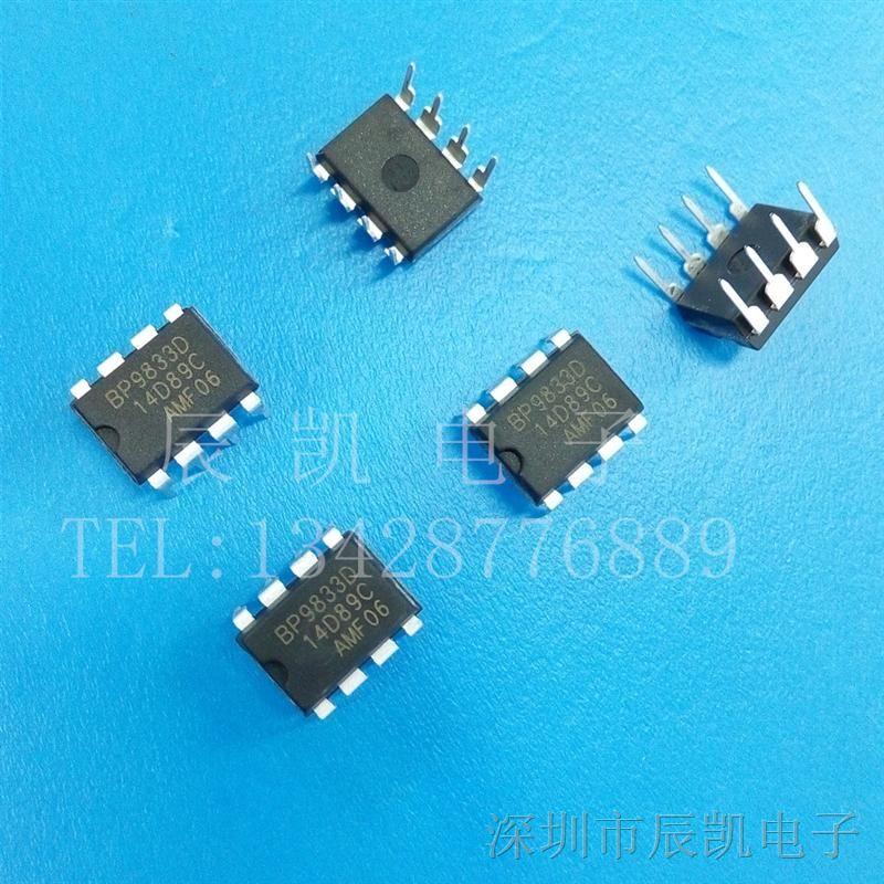 非隔离降压型恒流驱动集成电路led驱动器 bp9833d dip-8封装