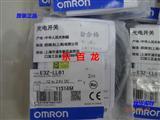 全新原装进口欧姆龙光电开关E3Z-LL61 现货 特价