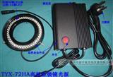 TYX-50高档显微镜环形光源_厂家直销,不怕比价