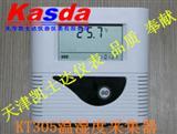 食品药品库房温湿度记录仪,恒温恒湿箱温湿度采集器