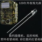 鼎元LED红外灯红外夜视辅助补光850/940发射管