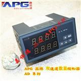 双排温度显示仪,双通道温度显示表,AD2,2路数显表