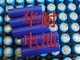 低温电池18650基本特性