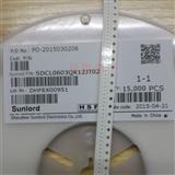 顺络Sunlord贴片高频叠层电感器0201 120nH 50mA SDCL0603QR12JT02