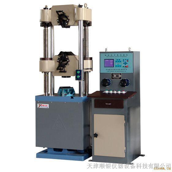 主机结构示意图 2,测控系统:由电液比例控制油源,全数字pc伺服控制器