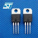 单双向可控硅BT139-600E厂家直销,单双向可控硅BT139-600E原装现货