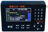 公交车GPS自动报站器-首选明鑫亮科技专注车载行业12年