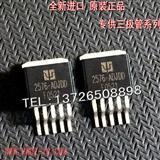 全新原装台厂 2576-ADJDD AMC2576-ADJDD TO-263/贴片/电源稳压器