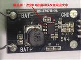 3.3V升压5V升压转换器