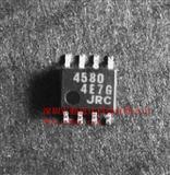 运算放大器JRC4580  贴片SOP-8  日本JRC原装进口 音响功放专用  长期