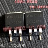 全新进口原装正品 FDB2532 FDB2614 仙童 TO-263贴片MOS管/现货