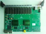 10通道光纤数据处理卡