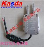 K022气体传感器