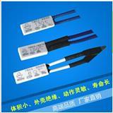 热保护器,tb02-bb8d热保护器,微型热保护器