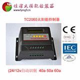 佳洁TC206012/24V充放电控制器