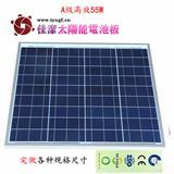 佳洁牌太阳能电池组件规格1