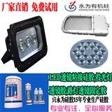 LED透镜粘接硅胶|洗墙灯路灯透镜固定胶-免费试用