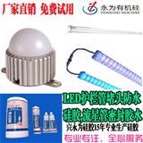 LED护栏管密封胶-深圳点光源防水硅胶厂家-兴永为硅胶
