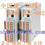 4通道温度控制器现货Autonics奥托尼克斯电子温控器TM4-N2SE智能温度控制器autonics温控模块TM4