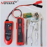 精明鼠NF-806R网络线电话线专用寻线仪 对线器 多功能寻线器 超便宜 超好用
