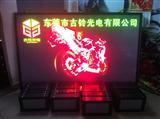 广州六和桐生机械有限公司双色LED显示屏,车间电子看板