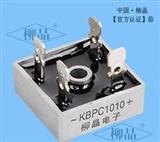 单相桥式整流桥方桥 桥式整流器元件 KBPC10A1000V 铜脚大芯片