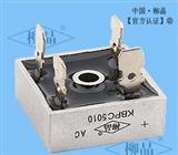 50A整流桥 KBPC50A1000V整流桥 50A整流堆 厂家直销 品质保证 热卖