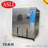 可程式恒温试验机|可程式恒温恒湿试验机