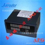 天津流量积算仪,AJ智能流量积算仪,带2路报警输出,多种尺寸可选