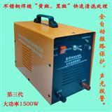 大功率1500W焊道处理机不锈钢焊缝处理焊斑清洗电解焊缝抛光机厂