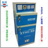 ZYHC-30公斤电焊条烘干箱新型远红外烘干机带恒温箱烘干炉厂家批发