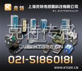 CJK-1C,CJK-1Z,克特磁接近开关