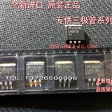 NS国半进口新货 LM317D2T LM317S 贴片稳压三极管TO-263 品质保证