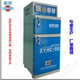 江苏四川电焊条烘干箱ZYHC-60远红外加热焊条烘干炉带贮藏箱保温箱价格