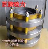电气滑环、防尘防水导电滑环、电刷、碳刷架、导电设备集电环,滑环