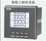 电流表厂家-智能型电流表-三相电流表-电流表价格-济宁市宁昌电气有限公司