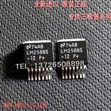 全新原装NS进口 LM2588S-12 LM2588S 贴片稳压管/实图现货