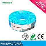 普菲特电线 电缆4平方 BVR多股铜芯 国标电线100米