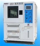 高低温交变试验箱|高低温交变试验箱厂家