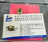 滨松硅光电池 S1226-8BK